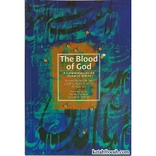 کتاب The Blood Of God
