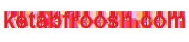 کتابفروش (فروشگاه اینترنتی کتاب)